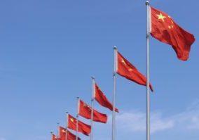 ConsenSys geht Partnerschaft mit chinesischem Blockchain-Netzwerk ein