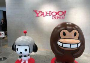 Yahoo! Japan öffnet Plattform für NFT-Geschäfte